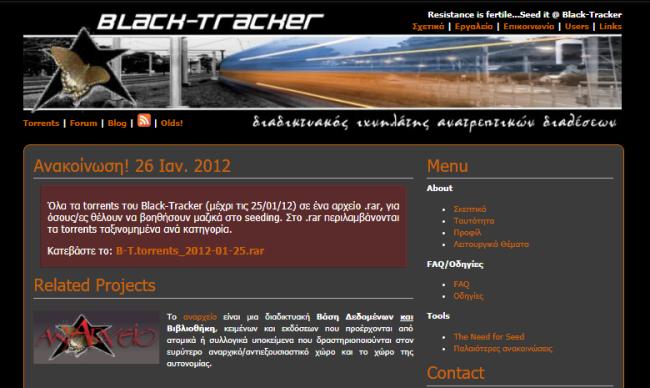 black-tracker.gr image