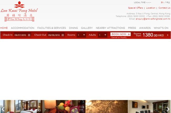 centralparkhotel-site-picture