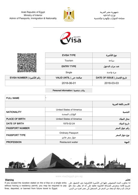 Egypt Visa Application Form on