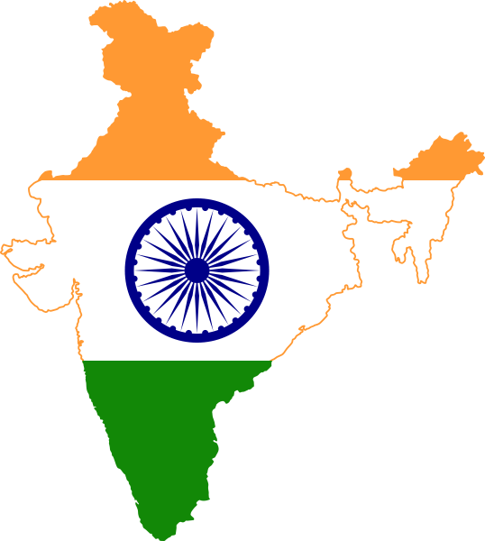 Indian medical visa