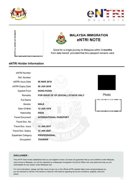 Malaysia Electronic Visa for Indian Citizens