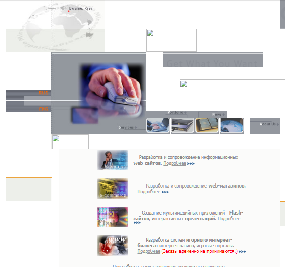 mirsonstudio.com.ua Domain image