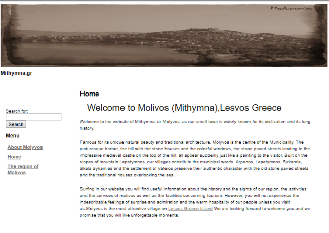 mithymna-site-image