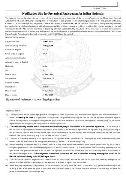 Hong Kong Pre-Arrival Registration for Indians (PAR)
