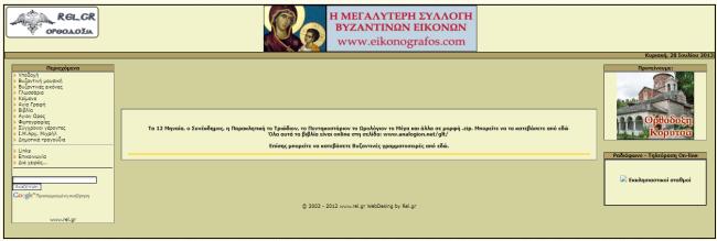 rel.gr Domain image
