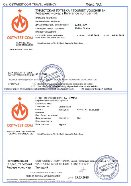 Russia business visa invitation letter view russia invitation letter sample stopboris Gallery