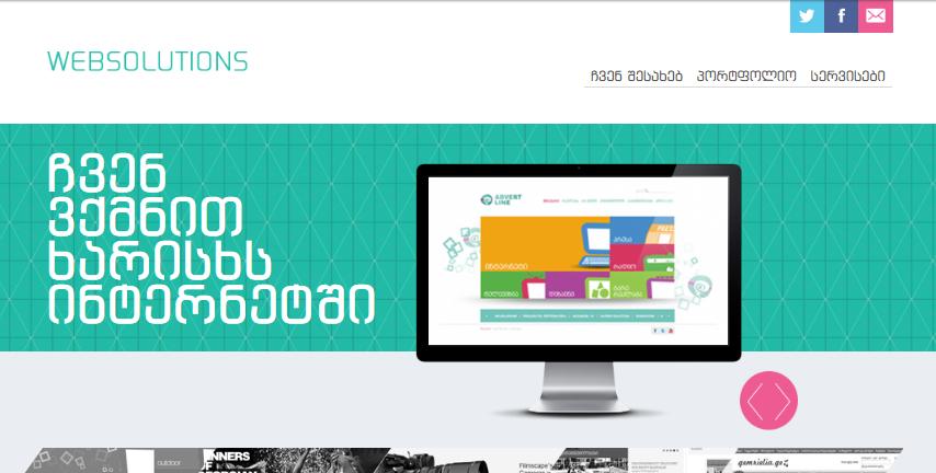 History of websolutions ge Website Domain